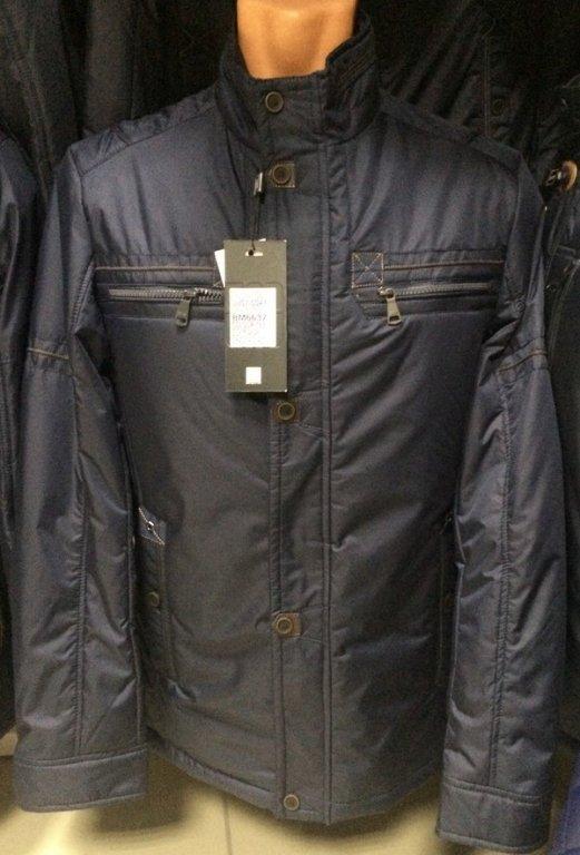 Saz Куртки